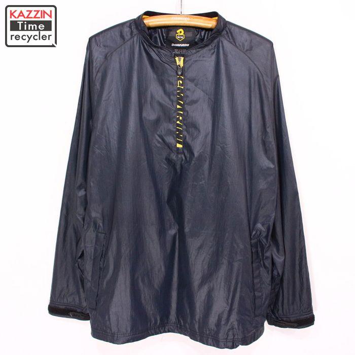 ディマリニ いつでも送料無料 ハーフジップ 黒 デッドストック 古着 DEMARINI プルオーバー 18%OFF ギフト Lサイズ 衣装 プレゼント 未使用品 ナイロンジャケット ブラック