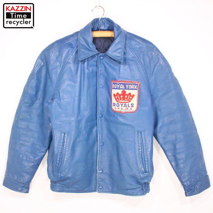 古着 80s オールレザースタジャン ★ XLサイズ ブルー