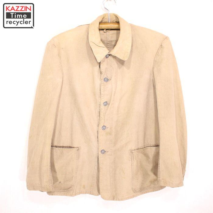 40s ユーロ ビンテージ ワークジャケット 物品 40年代 KAZZIN USA買い付け 古着 ベージュ ヴィンテージ ユーズド 中古 実物 Mサイズ
