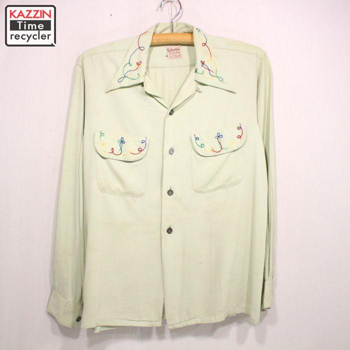 古着 40s ビンテージ 長袖 レーヨンシャツ ★ Lサイズ グリーン