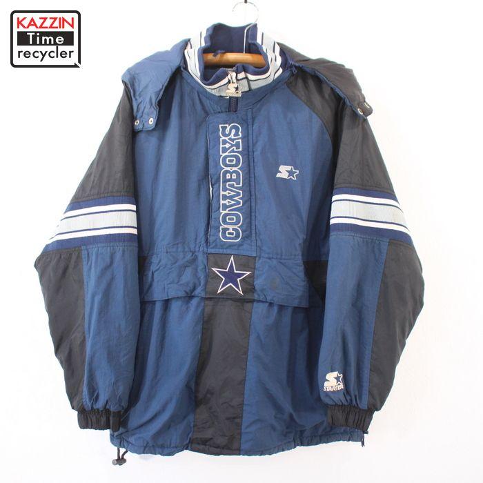 90s NFL ダラス・カウボーイズ 中綿入り プルオーバー ナイロン ジャケット STARTER製 古着 ★ Lサイズ ネイビー ブラック