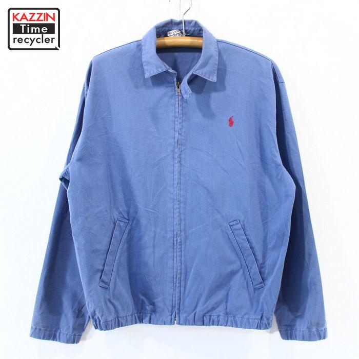 90s RALPH LAUREN スイングトップ ジャケット 古着 ★ Lサイズ ブルー