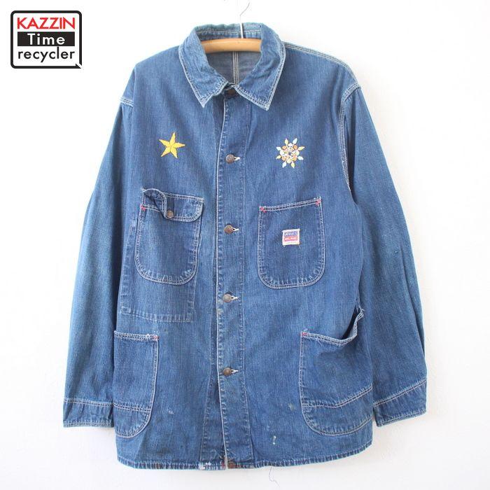 50s ビッグマック ヴィンテージ デニム カバーオール 刺繍 古着 ★ XLサイズ ブルー