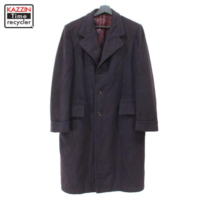 60s ヴィンテージ カシミア ロング コート 古着 ★ Lサイズ ブラック