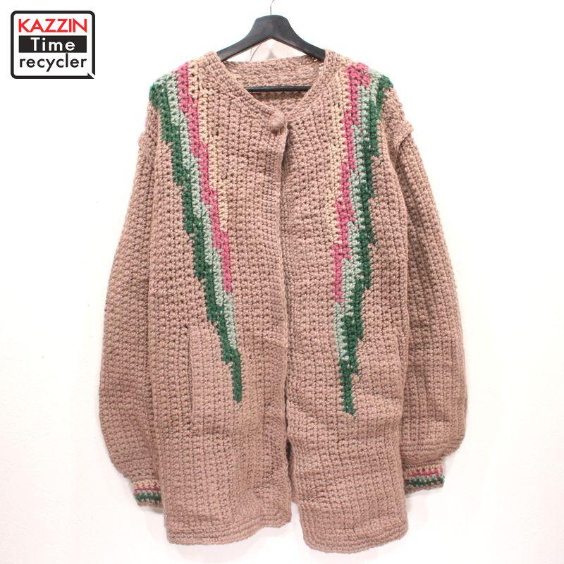 70年代 セーター 羽織り カーディガン ネイティブ柄 ビンテージ vintage 中古品 USED 古着 Lサイズ相当 レディース 70s 国内送料無料 ニット ヴィンテージ ジャケット ウール ピンクベージュ 安い 激安 プチプラ 高品質