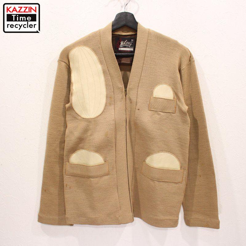 60年代 vintage セーター 個性的 レア TALON メーカー直売 アメカジ 中古品 USED 60s 百貨店 ヴィンテージ ベージュ Whiting ホワイティング シューティンジャケット風 ウール カーディガン 表記38 古着 ジップアップ ニット