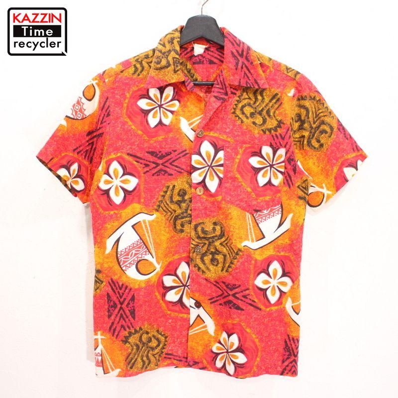 70年代 上品 ハワイアン 半袖シャツ 開襟 赤 柄シャツ ヴィンテージ 中古品 USED いよいよ人気ブランド 70s オレンジ コットン Sサイズ相当 オープンカラー 古着 アロハシャツ 総柄 レッド 半袖