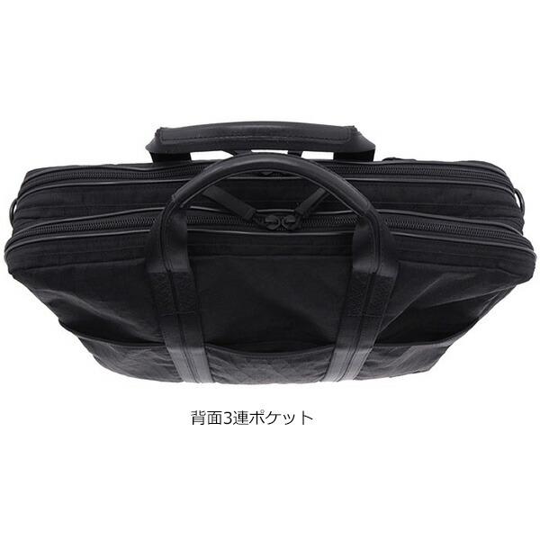 99f7439e3dac 吉田カバン ポーター ハイブリッド 2wayブリーフケース 2層式 A4/B4対応 ...