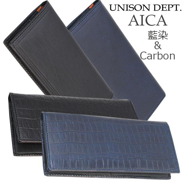 財布 メンズ 札入れ 長財布 本革 ユニゾンデプト 藍染 カーボン染め 革 日本製 AICA  UNISON DEPT. 牛革 レザー レディース 日本製 メンズ 送料無料 12-9507 通販 sscp