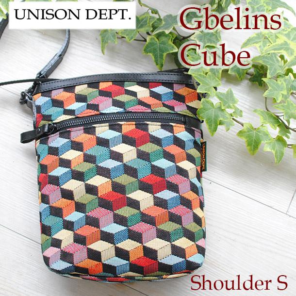 ショルダーバッグ レディース メンズ ユニゾンデプト (UNISONDEPT) キューブ(cube) ゴブラン織 キューブ柄 限定品 本革 付属 ポシェット 小さめ 縦型 斜め掛け 20-2164 通勤 軽い 送料無料 udcp