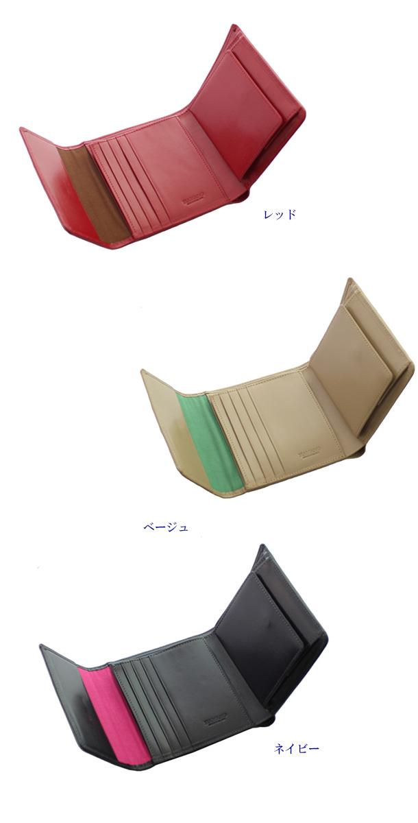 separation shoes cb1d8 40cc5 レディース プリマ 濱野皮革工藝 ギフト 二つ折り財布 HAMANO ...