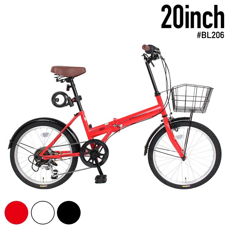 自転車 折り畳み自転車 20インチ シマノ製6段ギア 【送料無料】自転車 折りたたみ自転車 折り畳み 折りたたみ かわいい コンパクト 小さめ【BL206】