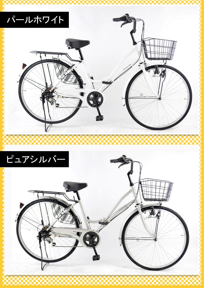 【MC266】 最新モデル シティサイクル ママチャリ 自転車 本体 シマノ製6段ギア付き 自転車 じてんしゃ 折りたたみ ままチャリ シティーサイクル 誕生日プレゼント 通勤 通学 新生活 入学 就職 お祝い