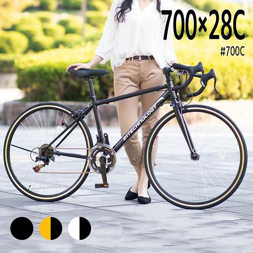 【700c】送料無料 初心者向け 人気ロードバイク700x28C シマノ14段変速 ロードバイク シティサイクル じてんしゃ スポーツ 街乗り自転車 自転車本体 誕生日プレゼント シティーサイクル 通勤 通学 新生活 入学お祝い