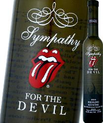 ローリング・ストーンズ・シンパシー・フォー・ザ・デビル・リースリング・アイスワイン (375ml)【カナダ 】【白ワイン】【375ml(ハーフ)】【フルボディ】【甘口】