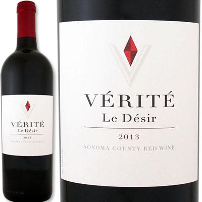 ヴェリテ・ル・デジール 2013【Verite】【赤ワイン】【750ml】【パーカー99点】【ソノマ】