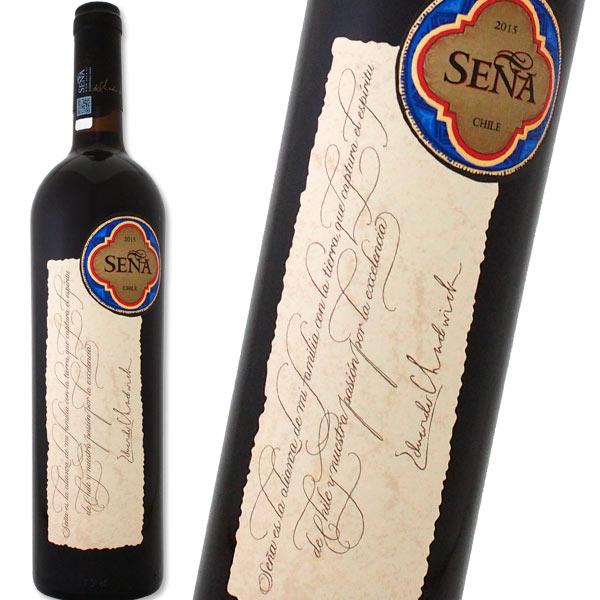 セーニャ 2015チリ 赤ワイン 750ml フルボディ 辛口 Sena 100点