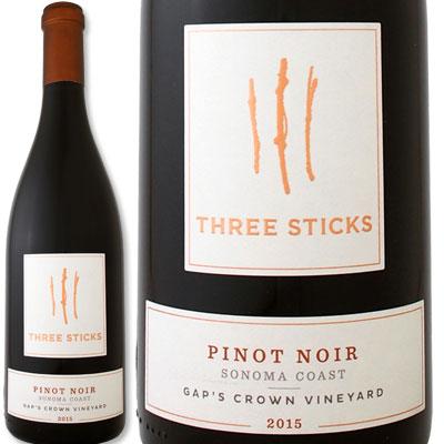 スリー・スティックス・ギャップズ・クラウン・ピノ・ノワール 2015【アメリカ】【赤ワイン】【750ml】【辛口】【カリフォルニア】【ソノマ】【Three Sticks】