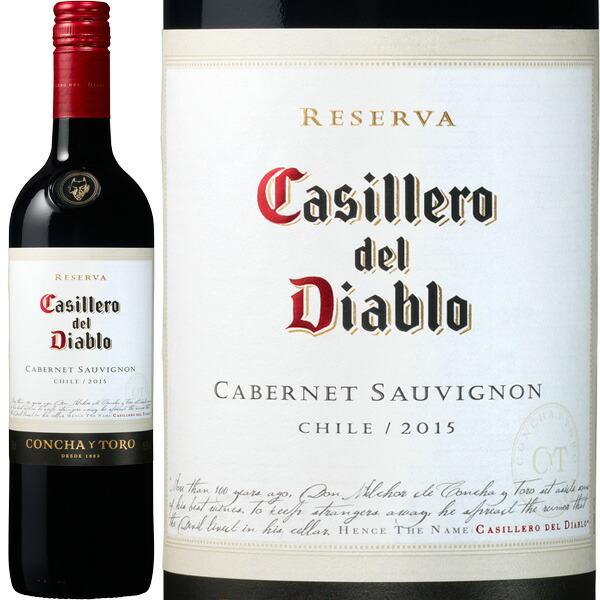 チリ最大のワイナリーであるコンチャ イ トロが誇るナンバーワンブランド カッシェロ 40%OFFの激安セール デル 直営限定アウトレット ソーヴィニヨン ディアブロ 最新ヴィンテージでお届け カベルネ