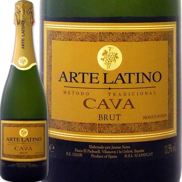 間違いなく歴史に残る超お買い得スパークはこれだ アウトレット☆送料無料 スパークリングワイン アルテラティーノ カヴァ ブリュット 送料無料お手入れ要らず ミディアムボディ寄りのライトボディ スペイン 白スパークリングワイン 辛口 750ml