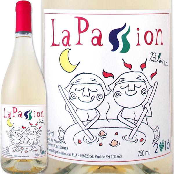 あの5万本以上完売 ラ 日本未発売 パッション から待望の白が来たぁ ブラン 保障 白ワイン フランス 2016 辛口 750ml