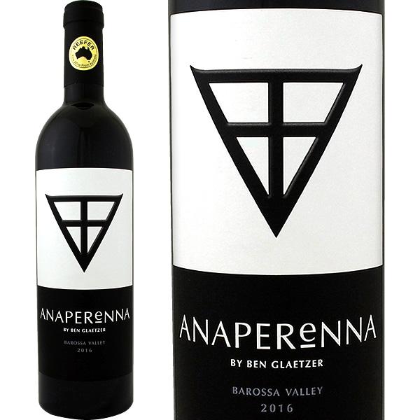 グレッツァー・アナペレーナ 2016【オーストラリア】【赤ワイン】【750ml】【フルボディ】【パーカー95点】