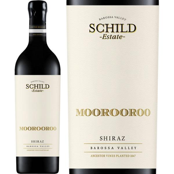 シルド・エステート・ムールールー・シラーズ 2015【オーストラリア】【赤ワイン】【750ml】【フルボディ】【辛口】【ハリデー99点】【樹齢168年】【世界最古】【Schild Estate】【Moorooroo】