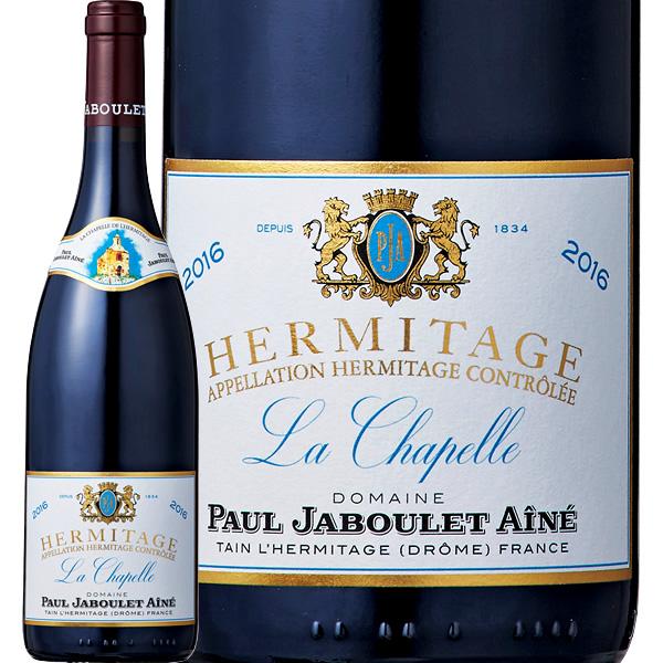 ポール・ジャブレ・エネ・エルミタージュ・ラ・シャペル・ルージュ 2016【赤ワイン】【750ml】【フルボディ】【辛口】【Paul Jaboulet Aine】