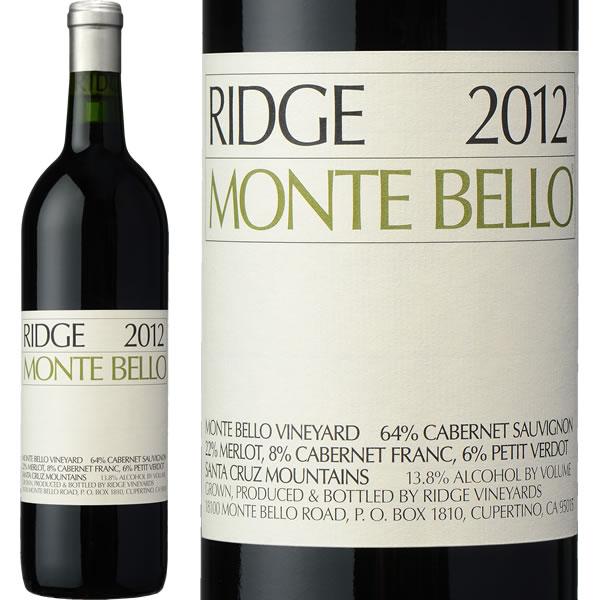 [クーポンで最大2,000円OFF]リッジ・モンテベロ 2012【赤ワイン】【750ml】【辛口】【カリフォルニア】【アメリカ】【パーカ96点】【ガローニ98点】【デカンター96点】【Ridge】【Monte Bello】
