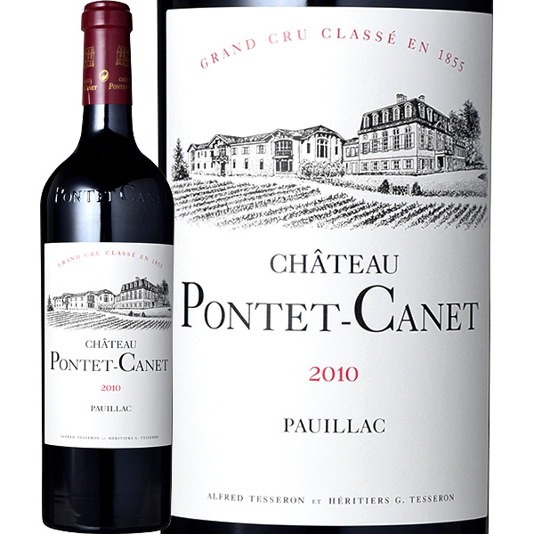 シャトー・ポンテ・カネ 2010【赤ワイン】【750ml】【フルボディ】【辛口】【パーカー100点】