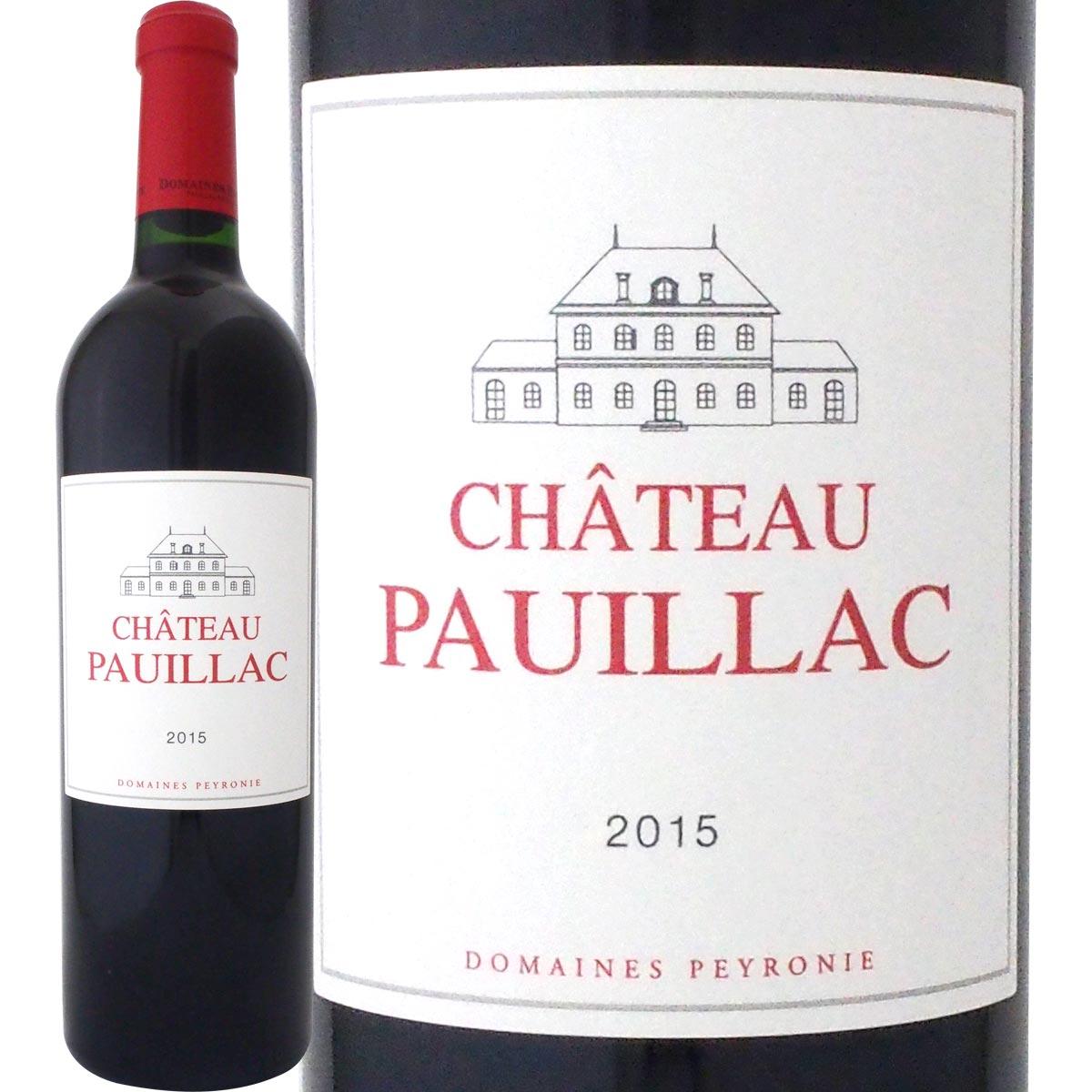 シャトー・ポイヤック 2015フランス 赤ワイン 750ml ミディアムボディ寄りのフルボディ 辛口