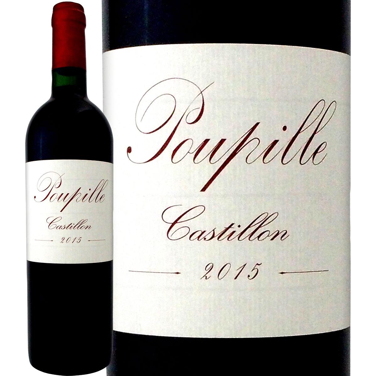 人は皆このワインを 奇跡のワイン と呼ぶ プピーユ 超激安 5☆好評 2015フランス ボルドー 赤 プレゼント 750ml 赤ワイン ワイン ギフト