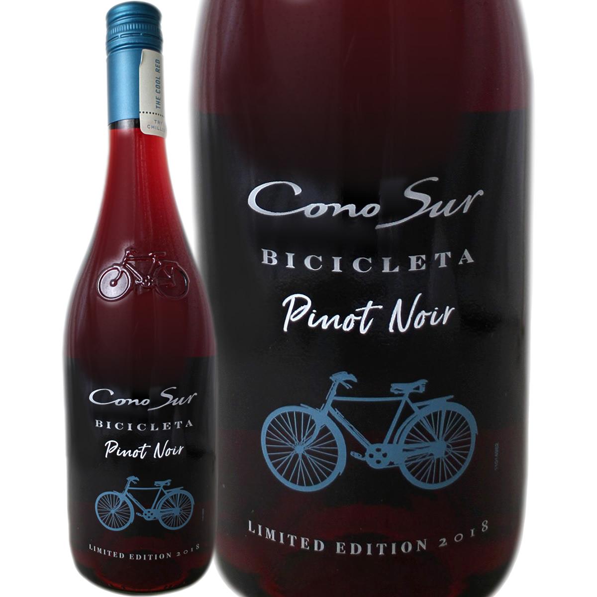 冷やして美味しい 海外 ピノ ノワール100%のワイン ピノノワール コノスル ノワール ビシクレタ クールレッド 限定商品 チリ 辛口 750ml Cono 最新ヴィンテージ 気質アップ Sur 赤ワイン