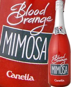 これぞ 市販 大幅値下げランキング シチリアン ミモザ スパークリングワイン 甘口 カネッラ ブラッドオレンジ フルーツ 750ml カクテル ミディアムボディ寄りのライトボディ フルーツスパークリングワイン イタリア やや甘口 スパークリング