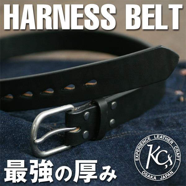 kcs ケーシーズ ベルト メンズ 本革 サドルレザー バックル 厚い 極厚 38mm KC,s ケイシイズ : ハーネスベルト【ブラック】