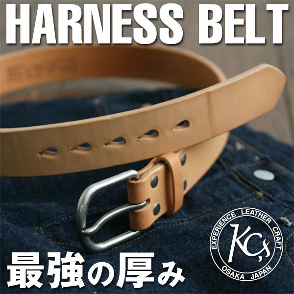 kcs ケーシーズ ベルト メンズ 本革 サドルレザー バックル 厚い 極厚 38mm KC,s ケイシイズ : ハーネスベルト【タン】