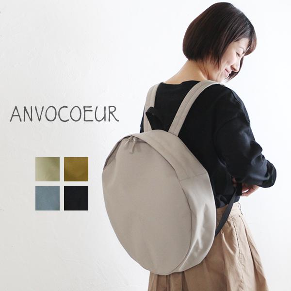 anvocoeur アンヴォクーPragment AC17210 円柱型リュックサック タンバリンと旅人 バックパック ユニセックス ナチュラル レディースファッション おしゃれ