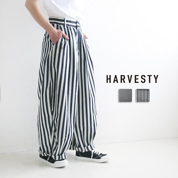 ハーベスティ HARVESTY harvesty ストライプサーカスパンツ ワイドパンツ ボトムス 綿 コットン ファッション ゆったり 大きいサイズ A11911 ナチュラル レディース レディースファッション おしゃれ 夏服 夏物 春服 春物
