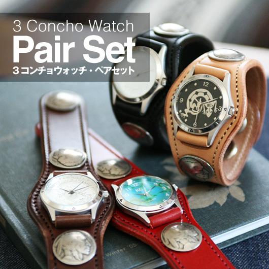KC,s kcs ケーシーズ ケイシイズ 腕時計 メンズ レディース 本革 日本製:レザーブレスウォッチ 3コンチョ カウハイド ペアウォッチ(2本セット) 金属アレルギー