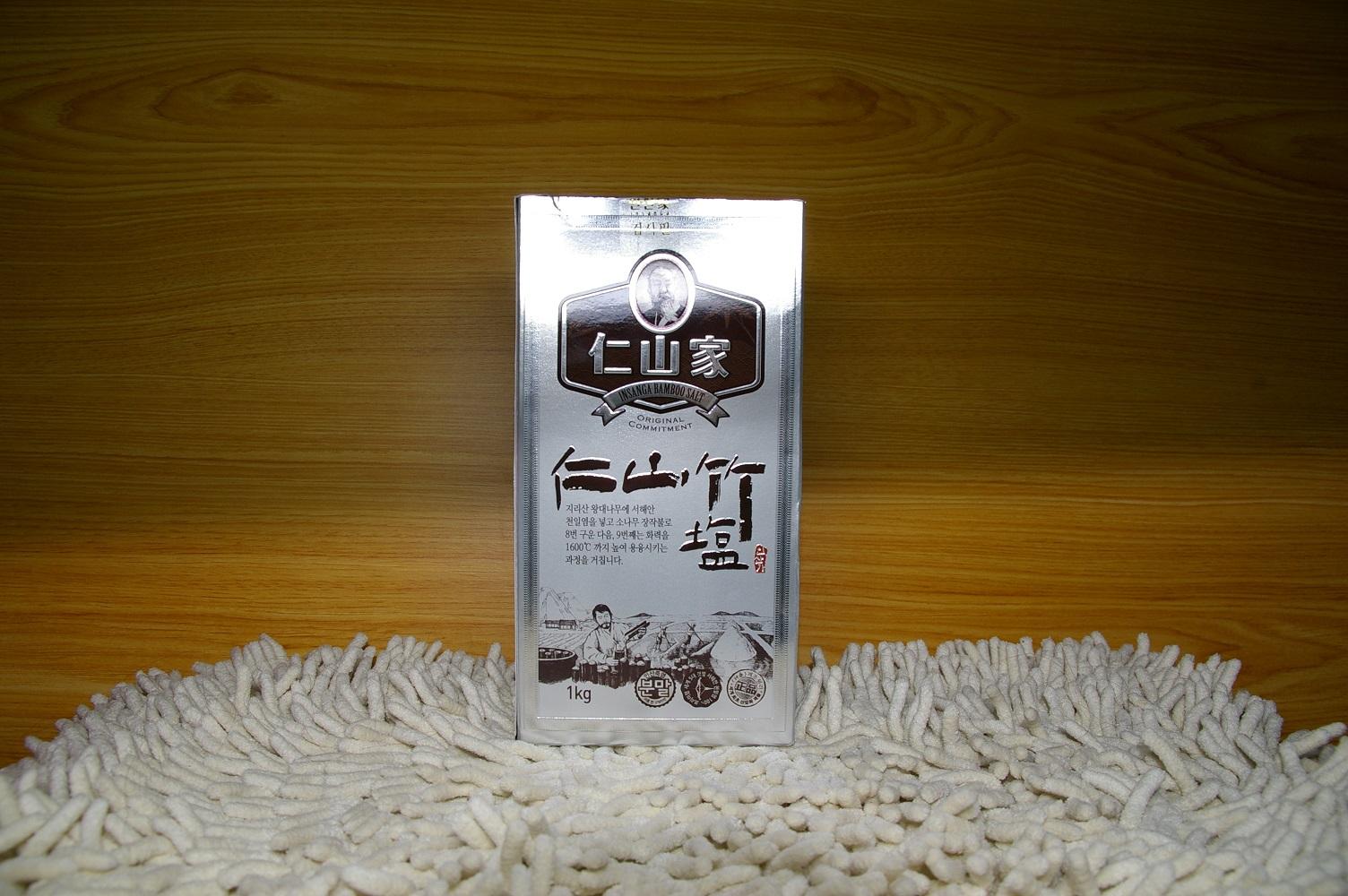 9回焼き仁山竹塩1kg(粉末)竹塩・健康塩 お試し/高品質