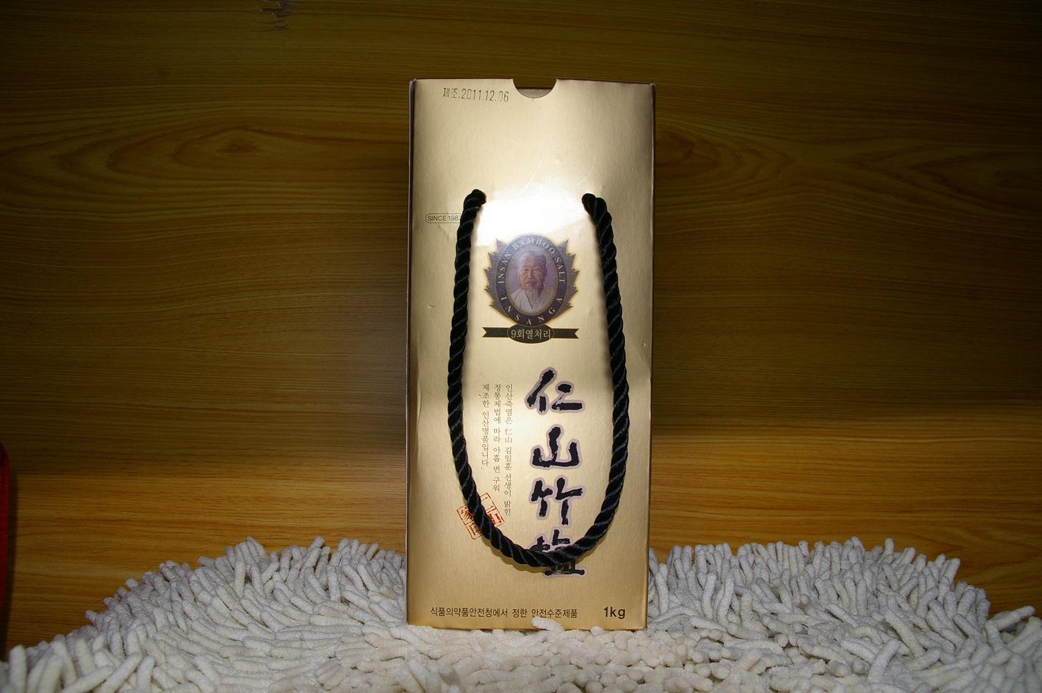 仁山竹塩1kg(個体)竹塩・黒塩・竹炭塩・健康塩 高品質