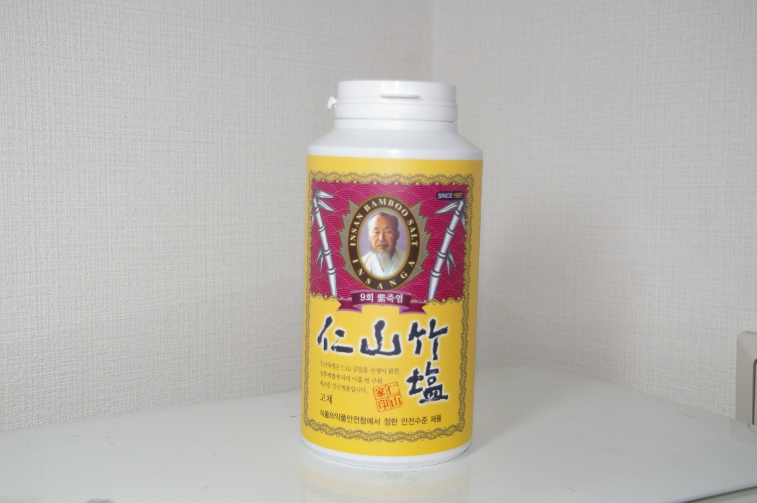 9回焼き仁山紫竹塩1Kg(個体)竹塩・健康塩 お試し/高品質