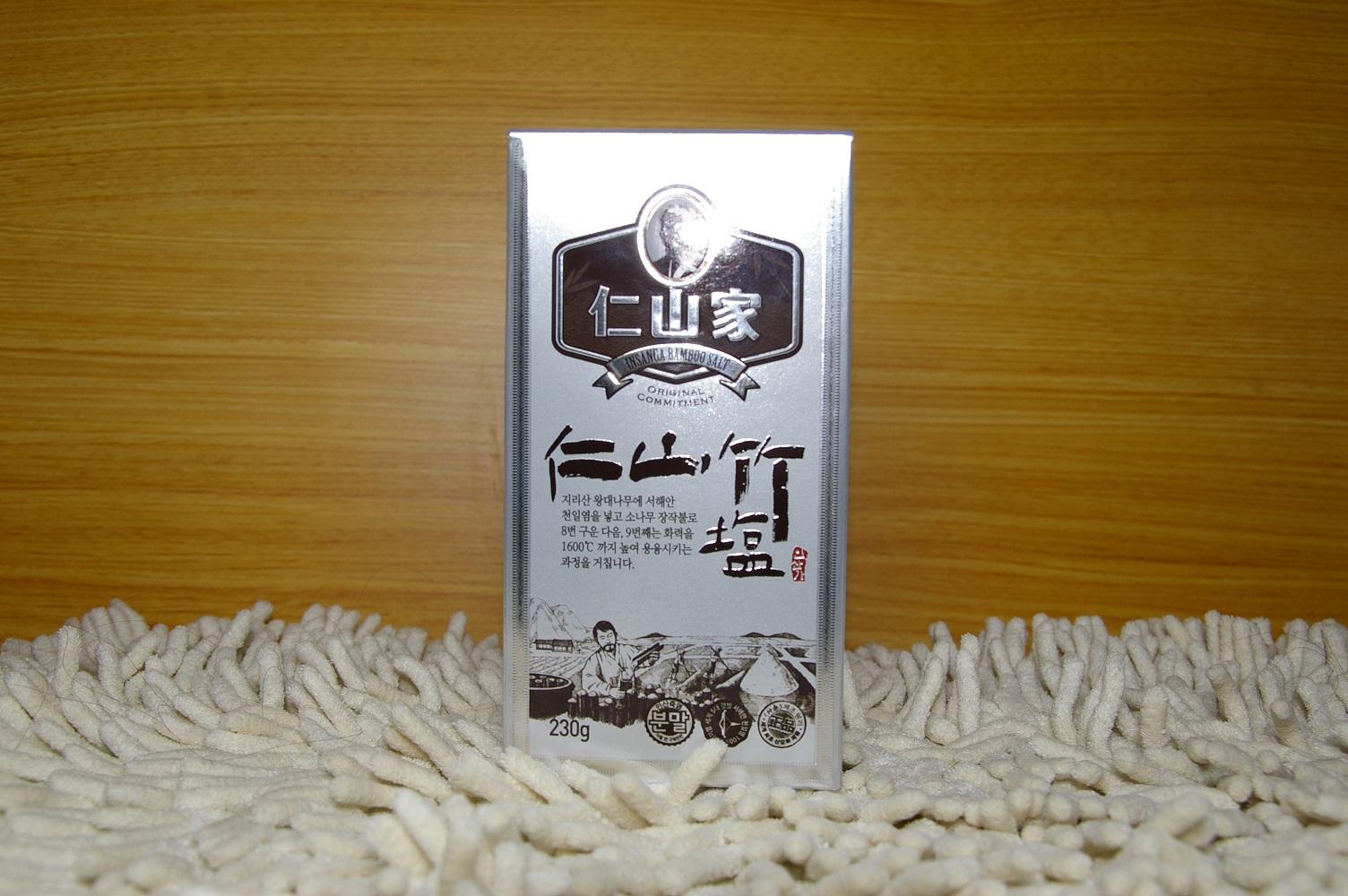 9回焼き仁山竹塩500g(粉末)竹塩・健康塩 お試し/高品質