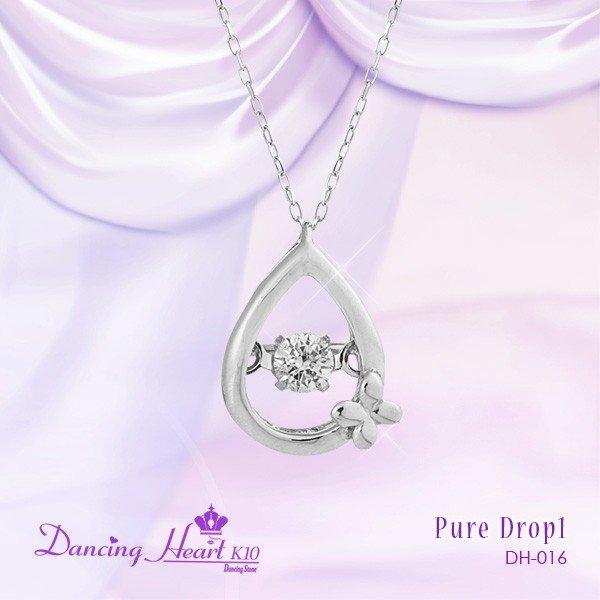 【送料無料(沖縄・離島を除く)】0471301-00016 DH-016 クロスフォー ダンシングハート  Dancing Heart K10 Pure Drop 1 DH016【お取り寄せ品】【天然ダイヤモンド】