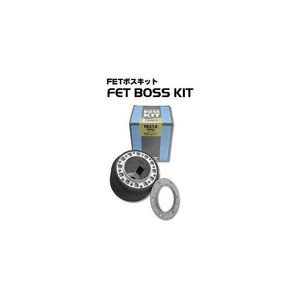 FET ボスキット FB110 スバル【お取り寄せ商品】【ハンドルボス ステアリングボス BOSS】