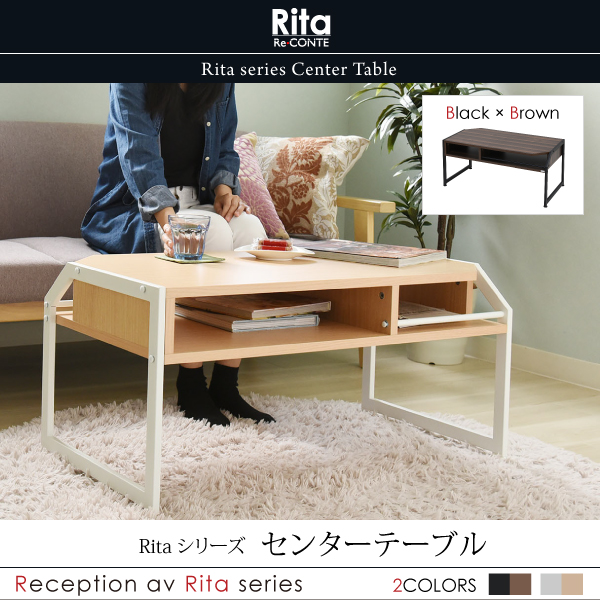 ジェイケイプラン RT-007-BK Rita センターテーブル ローテーブル Rita 北欧風 ブラック【組立式】【メーカー直送品】【同梱/代引不可】