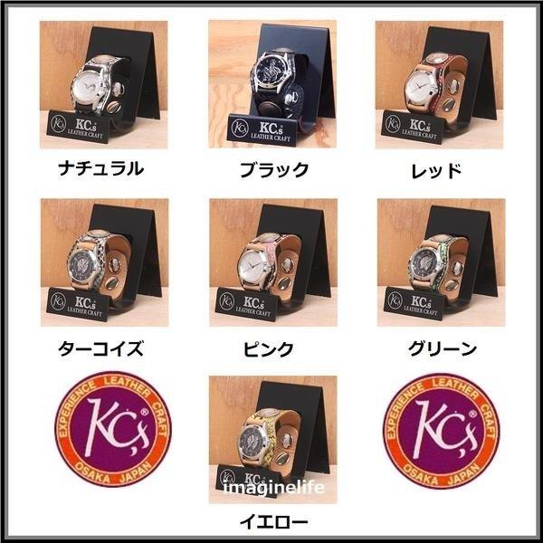 【送料無料(沖縄・離島を除く)】KC s ケーシーズ KSR508 スリー コンチョ パイソン KSR-508【お取り寄せ商品】【ケイシイズ/LEATHER CRAFT/腕時計/ブレスレット/兼用】