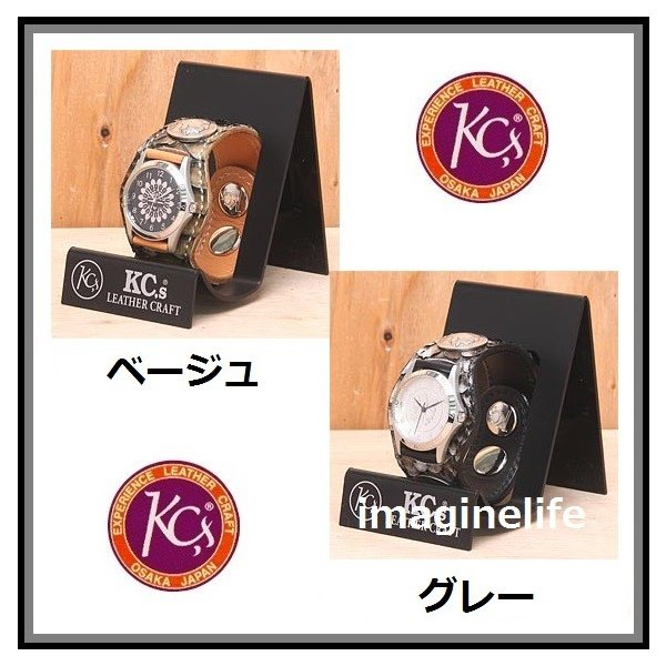 【送料無料(沖縄・離島を除く)】KC s ケーシーズ KPR508 スリー コンチョ ラッセル パイソン KPR-508【お取り寄せ商品】【ケイシイズ/LEATHER CRAFT/腕時計/ブレスレット/兼用】