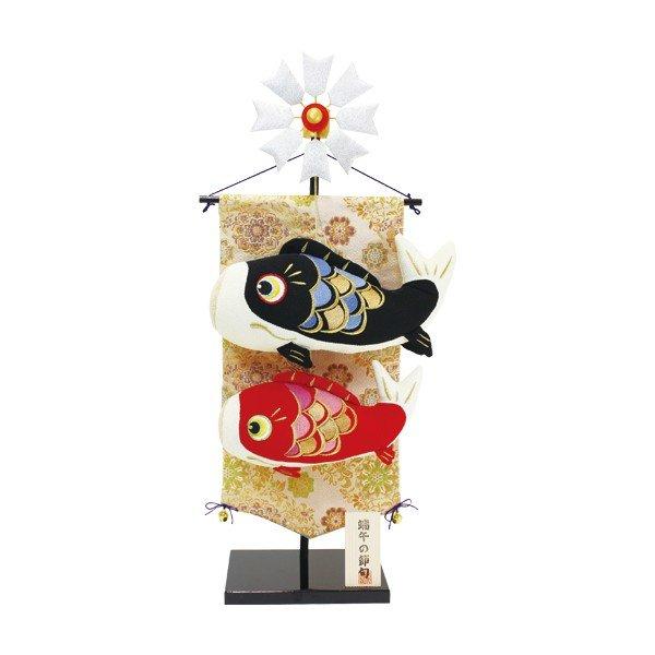【送料無料(沖縄・離島を除く)】リュウコドウ 2-385 五月人形 和ぐるみ 絢飾鯉 矢車スタンド飾り 【お取り寄せ商品】【端午の節句/五月人形/兜飾り/鯉のぼり】
