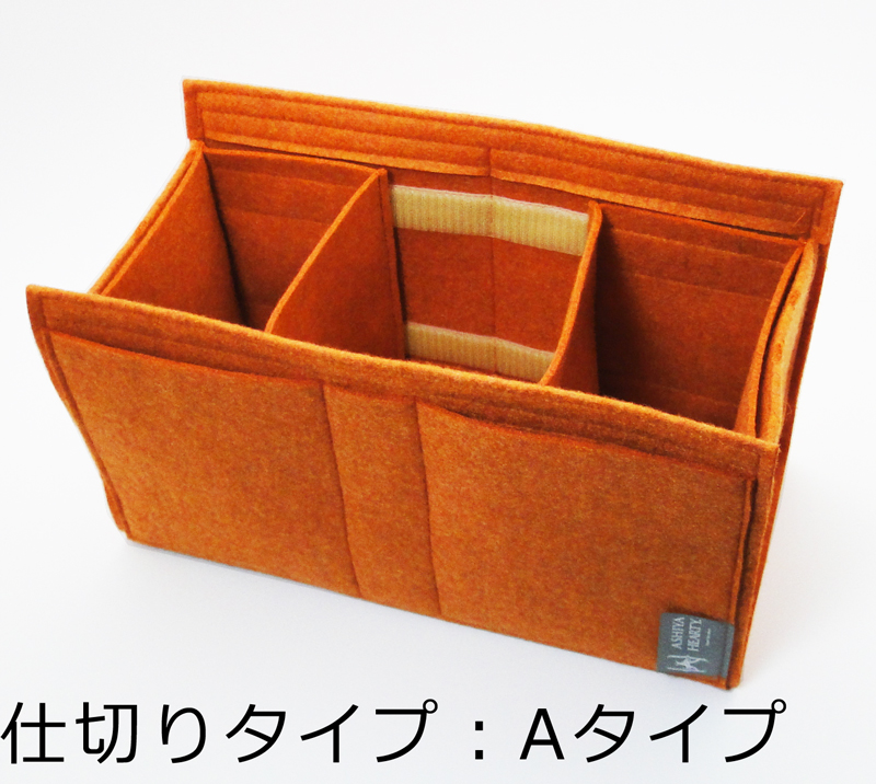 0051388e3a46 AshiyaHearty(芦屋ハーティ)バッグインバッグ大きめ受注生産品セリーヌラゲージミニ用